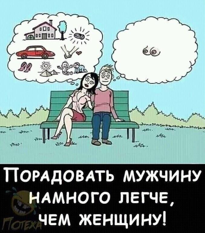 Искрометные анекдоты, чтоб посмеяться от души!
