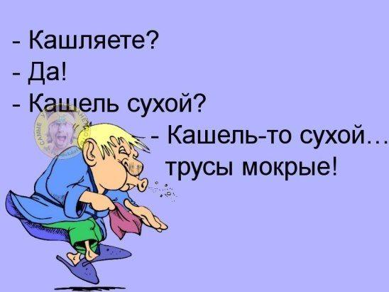 Сумасшедший анекдот про молодожёнов! Всем хорошего настроения